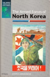 The Armed Forces of North Korea