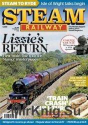 Steam Railway №258 2016