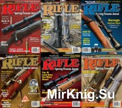 Rifle - 2016 Full Year Issues Collection