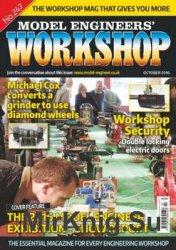 Model Engineers Workshop 2016-10 (247)