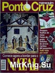 Manequim Punto Cruz Ano 3 No.10 1997 Natal