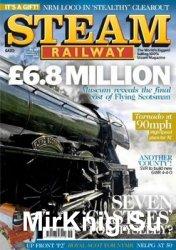 Steam Railway №259 2016
