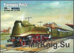 Паровоз Borsig Pm3 [Angraf Model 3/2008]