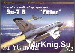 Истребитель-бомбардировщик Су-7Б /Su-7B Fitter [YG Model 02]