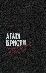 Восточный экспресс (1991)