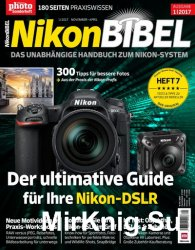 Digital Photo Sonderheft - Nikon Bibel Nr.1 2017