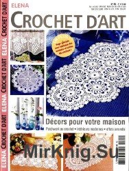 Elena Crochet d'Art №85 2016