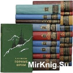Библиотека сибирского романа (6 томов)
