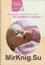 Bergere de France №114 2001 Magazine Layette