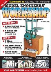 Model Engineers Workshop №155