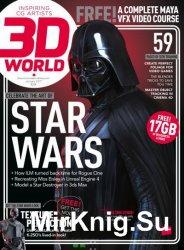 3D World January 2017