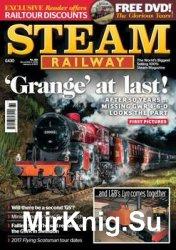 Steam Railway №461 2016
