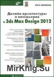 Autodesk Maya 2012 Bible Pdf