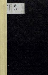 Старообрядчество во второй половине XIX века. Очерки из новейшей истории раскола
