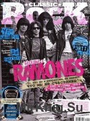 Classic Rock №4 (142) апрель 2016 Россия