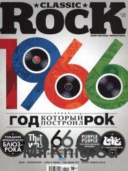 Classic Rock №5 (143) май 2016 Россия