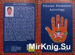 Tibetan Elemental Astrology