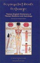 Tibetan-English Dictionary of Tibetan Medicine and Astrology