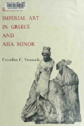 Roman imperial art in Greece and Asia Minor