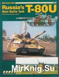 Russia's Main Battle Tank T-80U (Concord 7503)