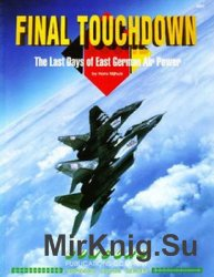 Final Touchdown (Concord 4003)