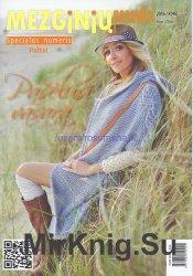 Mezginiu Pasaulis  №4(46) 2016. Пальто прохладным летом