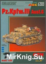 Средний танк Pz.Kpfw.III Ausf.G [GPM  203]