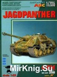 Самоходная артиллерийская установка Ягдпантера / Jagdpanther [GPM 258]