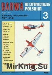 Samoloty linii lotniczych 1931-1939