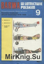 Samoloty wojskowe obcych konstrukcji 1918-1939 Tomik 4