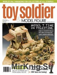 Toy Soldier & Model Figure 2017-04/05