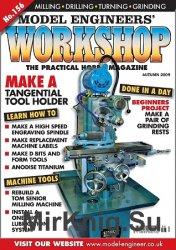 Model Engineers Workshop №156