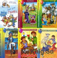 Смешные истории. Сборник (12 книг)