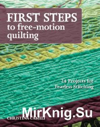 First Steps to Free-Motion Quilting: 24 Projects for Fearless Stitching Kindle Edition