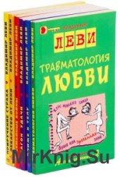 Азбука здравомыслиЯ. Сборник (3 книги)