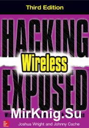 Hacking Exposed Wireless Pdf