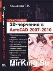 Autocad 2010 Books Pdf