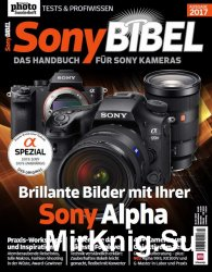 Digital PHOTO Sonderheft - Sony Bibel Nr.1 2017