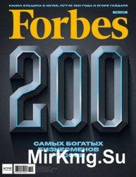 Forbes №5 2017 Россия