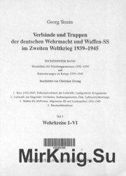 Verbande und Truppen der deutschen Wehrmacht und Waffen-SS im Zweiten Weltkrieg 1939-45. Band 16 Teil 1