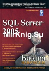 Microsoft Sql Server 2012 Bible Pdf