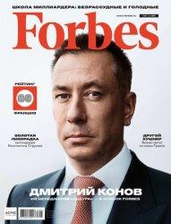 Forbes №7 2017 Россия
