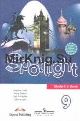 Spotlight 9. Students Book