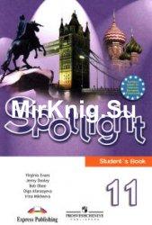 Spotlight 11. Students book
