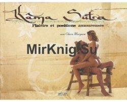 Kama Sutra: Plaisirs et Positions Amoureuses
