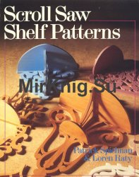 Scrollsaw Shelf Patterns