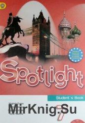 Spotlight 7: Student's book