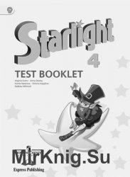 Английский язык. 4 класс. Starlight 4 Test Booklet. Контрольные задания