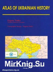 Atlas of Ukrainian History