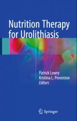 Nutrition Therapy for Urolithiasis